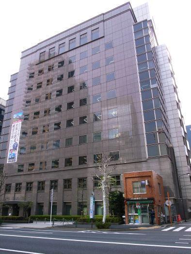 Shueisha Jimbocho Building Tokyo