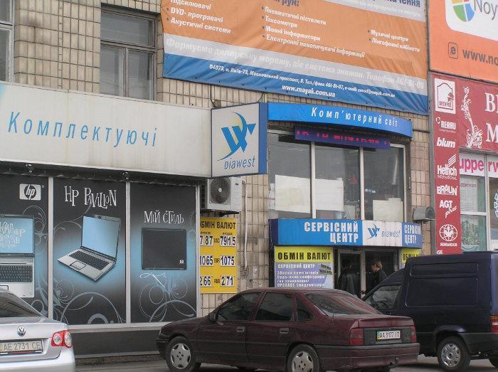 термобелье, самый крупный магазин компьютерной техники редких стирках белье