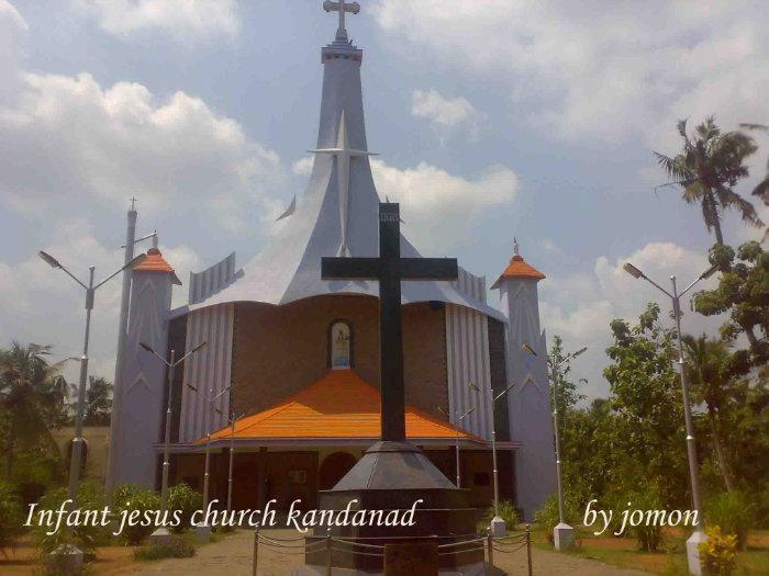 Infant Jesus Roman Syrian Catholic Church - Kandanad