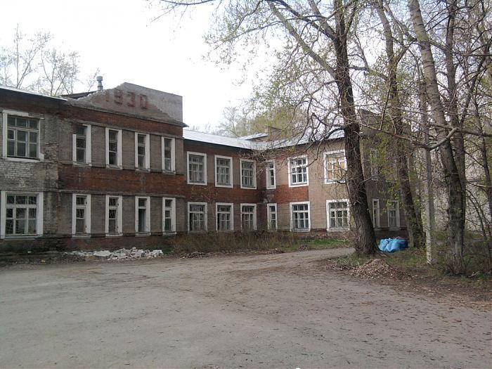 Областная больница г в могилеве