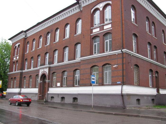 Мытищинская городская клиническая больница леонидовка