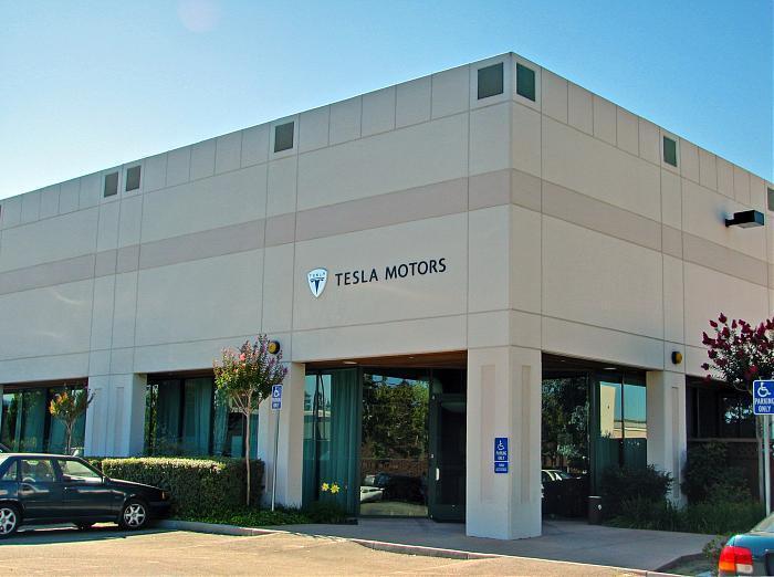 Tesla Motors initial headquarters - San Carlos, California