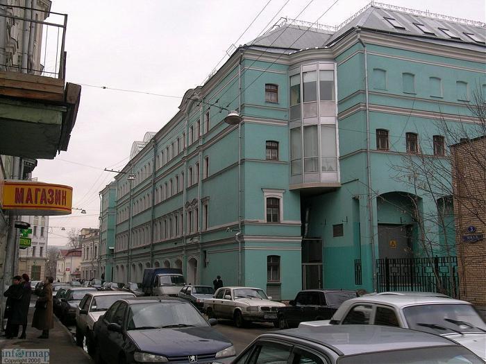 Городской университет управления