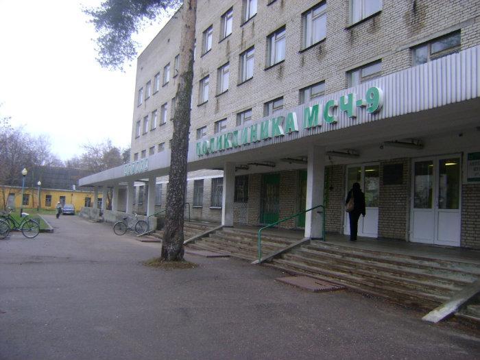 Клиники в каменске-шахтинском