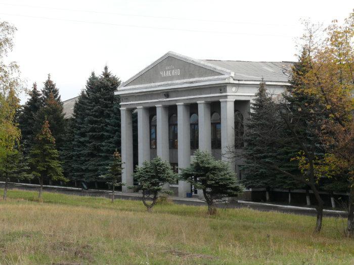 Центр клиника нуриевых