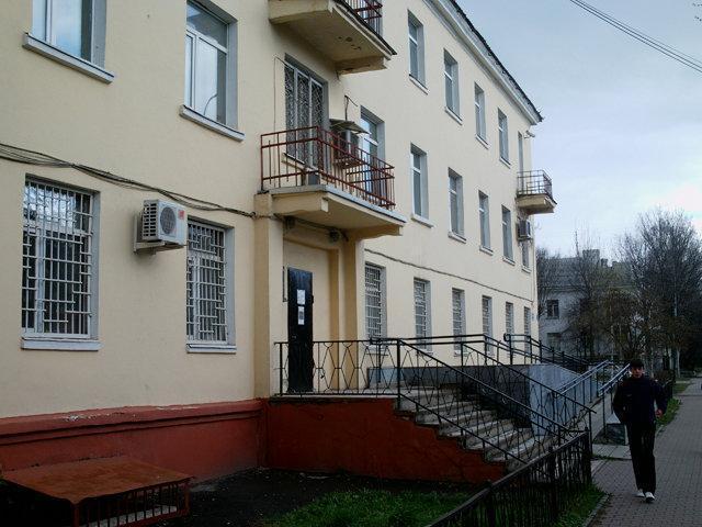 Адрес мро фсс № 4 г.москвы ип енвд в разных субъектах