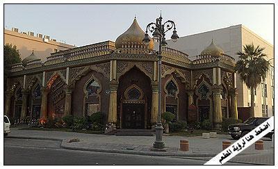 مطعم كوبر شندني الرياض الرياض