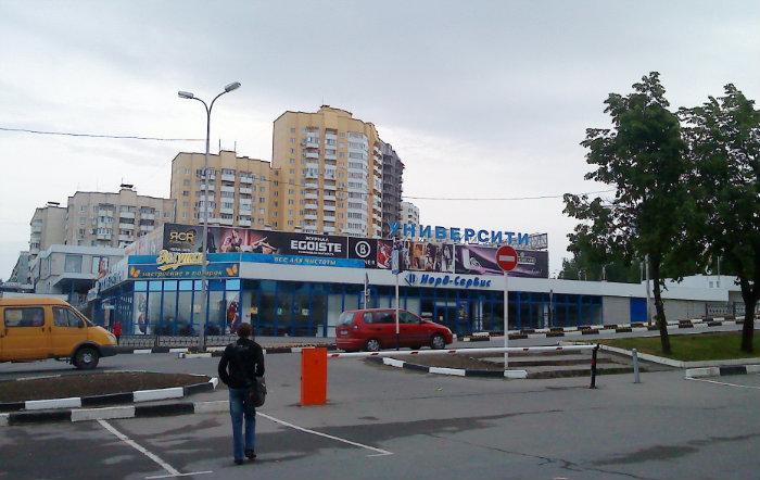 Магазин город