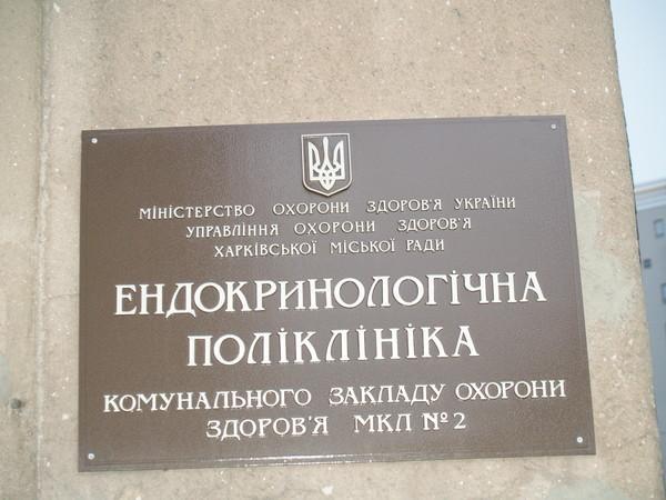 Запись на прием к врачу 9 поликлиника на атарбекова краснодар
