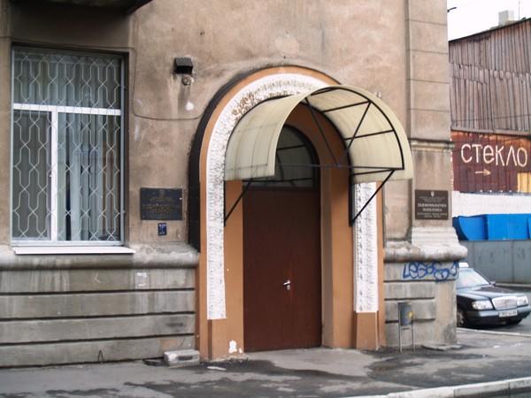 3 детская поликлиника москвы