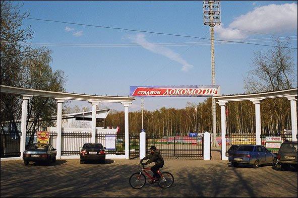 Return to стадион локомотив (дмитров, россия) 2015
