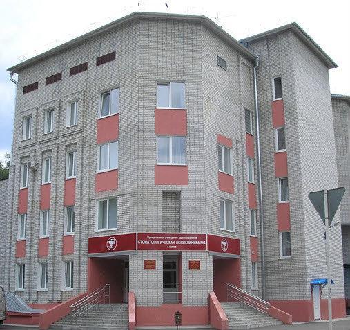 стоматологическая поликлиника 2 краснодар телефон регистратуры