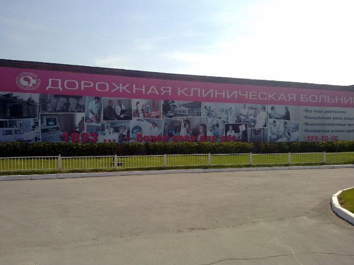 Городская клиническая больница 15 в перми
