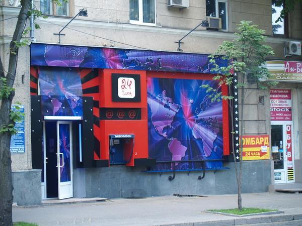 Игровые Харьков Автоматы Г спросил он