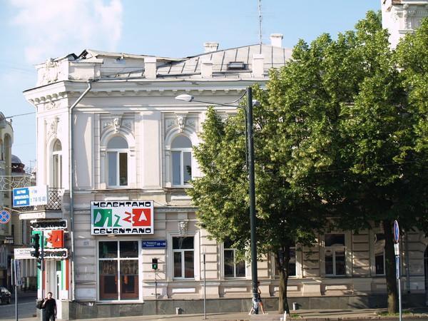 Вторая городская больница новокузнецка