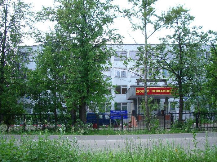 междугородних пригородных автослесарь училище в электростали Октябрьская ЖД, -С-Петербург