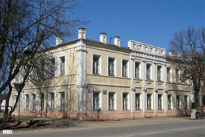 Детская стоматологическая поликлиника на ул. егорова