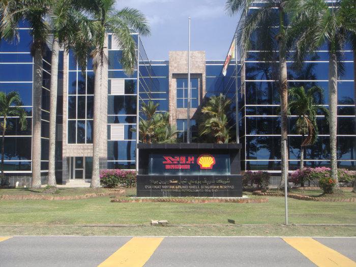 AROUND BRUNEI: Brunei Shell Petrolium Company Sendirian Berhad