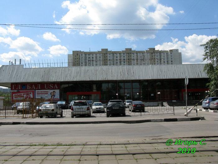 Магазин бытовой техники строение 1990