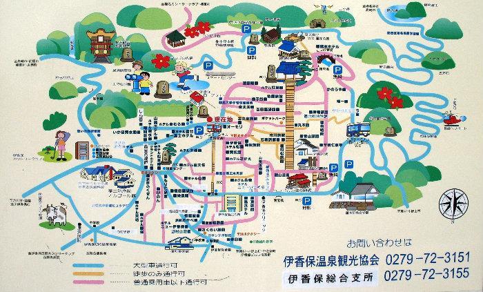 Onsen Spa Resort
