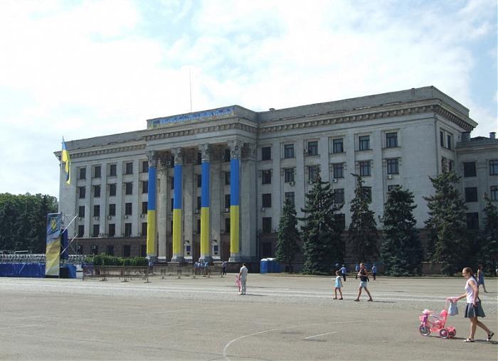 http://photos.wikimapia.org/p/00/01/26/34/57_big.jpg