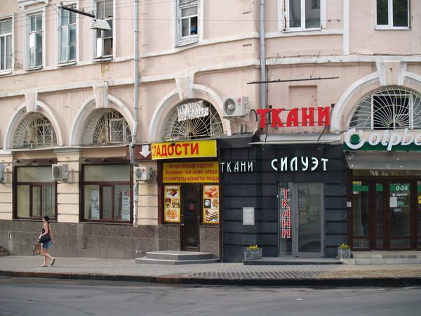 Цветочный магазин шебекино