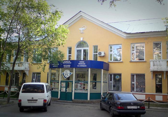 Ветеринарная клиника в районе метро академическая
