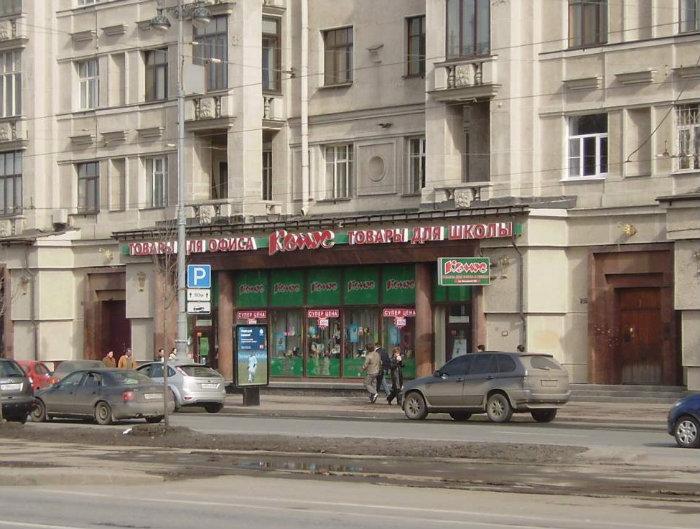 производство торгово-выставочного оборудования: