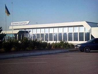 Belbek Airport - Sevastopol