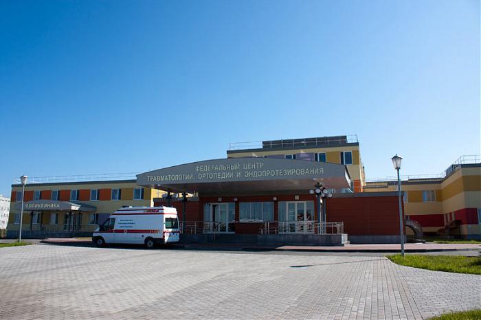 Областная больница архангельск официальный сайт платное
