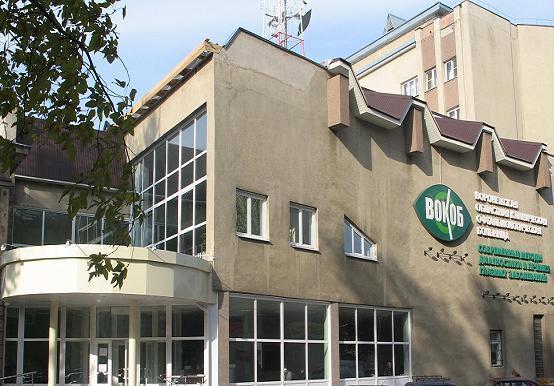 Люберецкая районная больница 2 официальный сайт