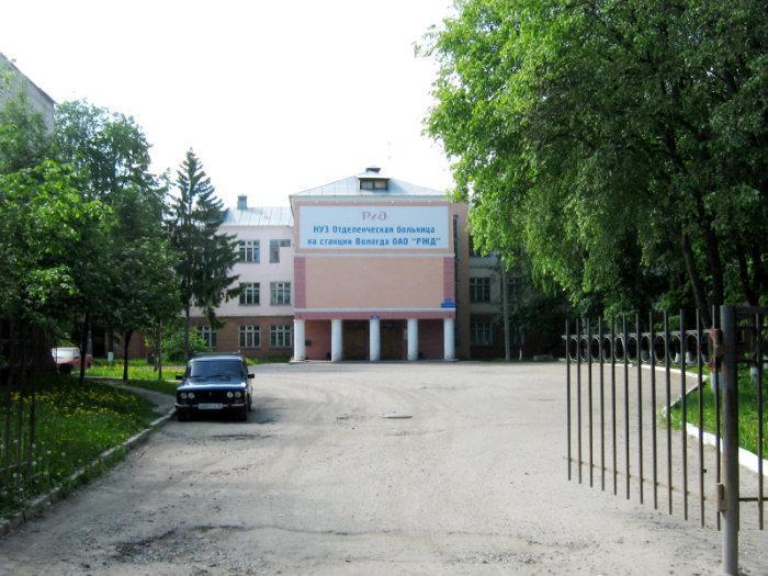 Городская поликлиника в г новотроицке