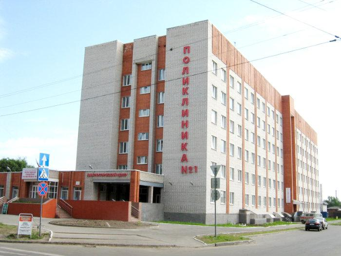 Детская поликлиника 1 на орджоникидзе 25