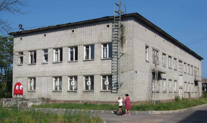 Детская психиатрическая больница 32