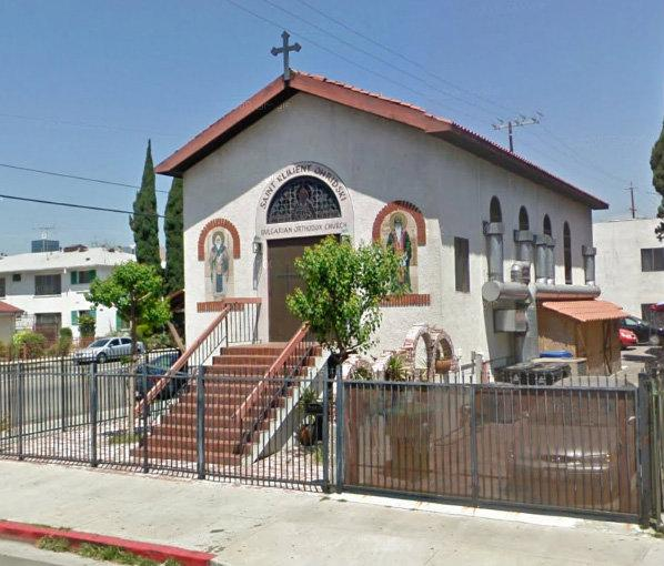 St Cyprian Catholic Church Long Beach California