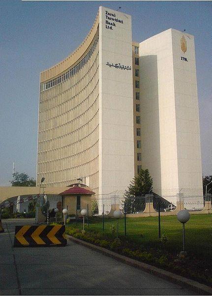 Zarai traqiati bank limited ztbl islamabad - National bank of pakistan head office ...