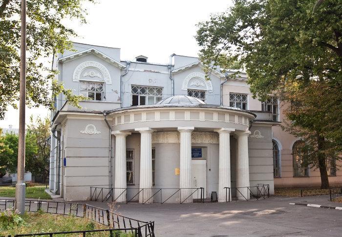 Центр медицинский ревматологический