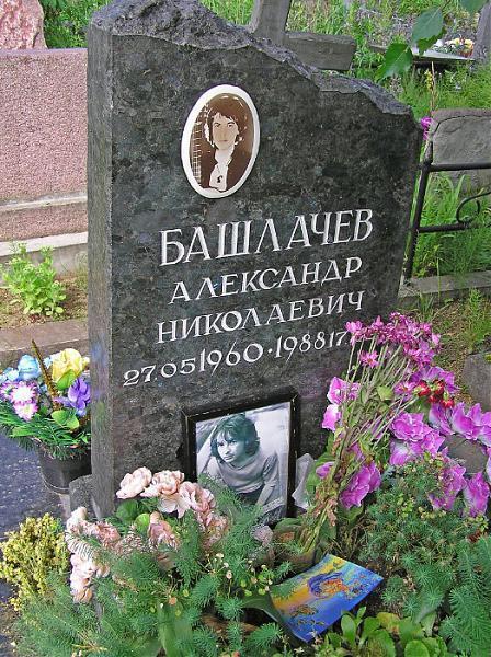 Ковалёвское кладбище