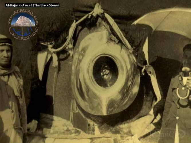 The Black Stone (Al Hajar Al Aswad) - Makkah