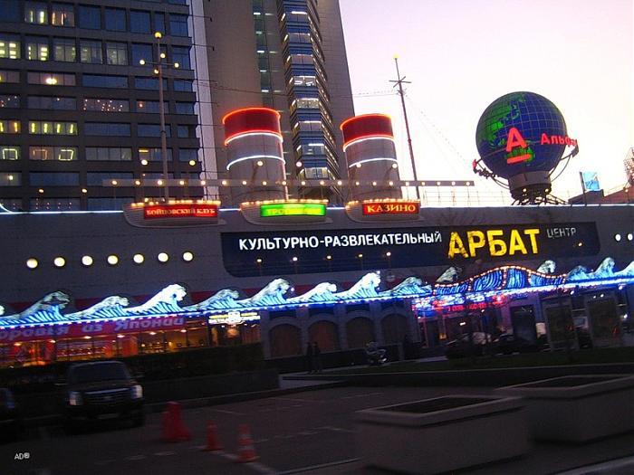 Ресторан Casino — Отзывы, фотографии, адрес и карта