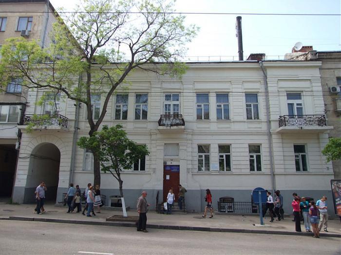 Городская больница стоматология казань