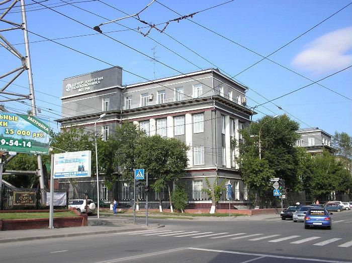 Медицинский центр гаврина и.м