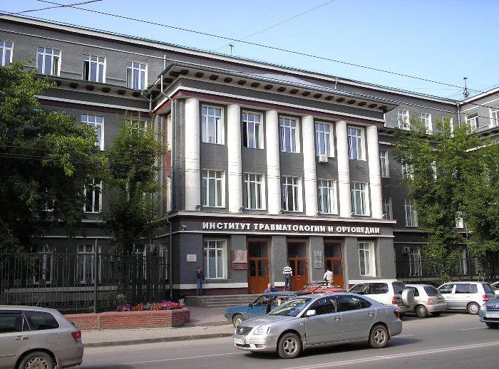 Областная больница в боровлянах пластическая хирургия