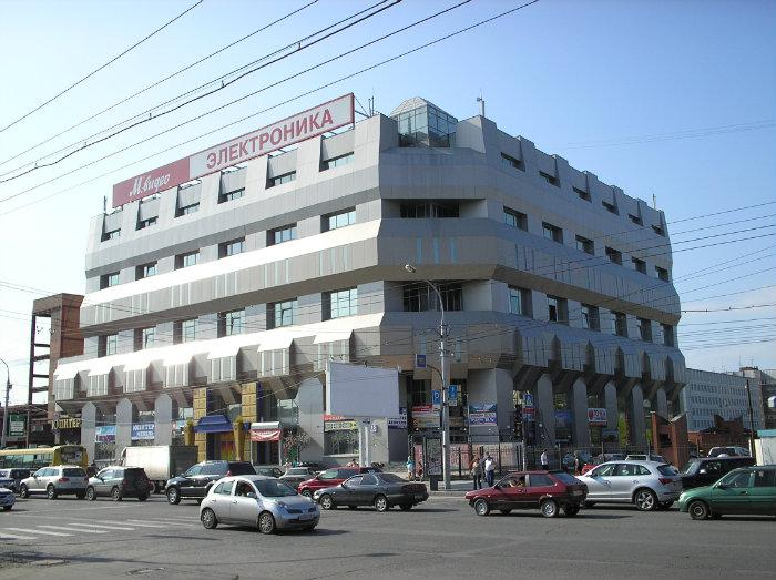Медпрактика современный центр медицинского обслуживания