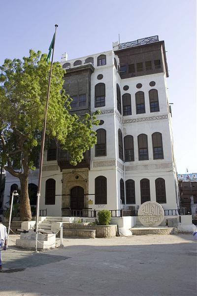 Nasseef House Jeddah