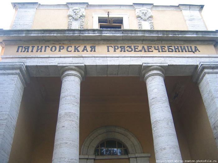 34 больница г новосибирск