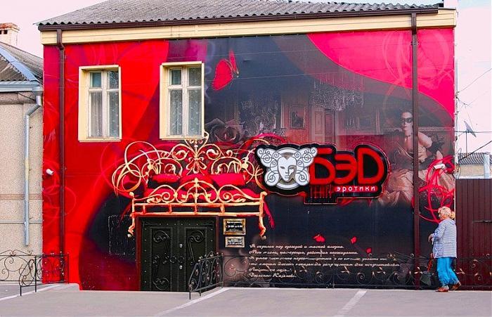 Фото эротические любительские город стерлитамак