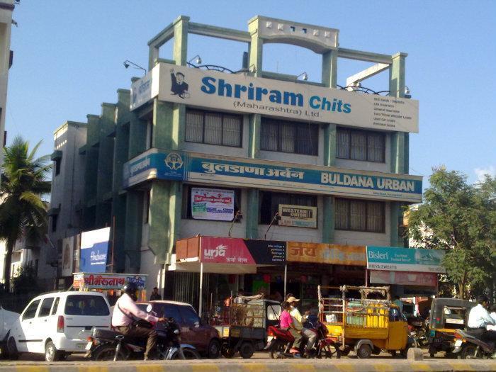 Buldana Urban Bank Aurangabad