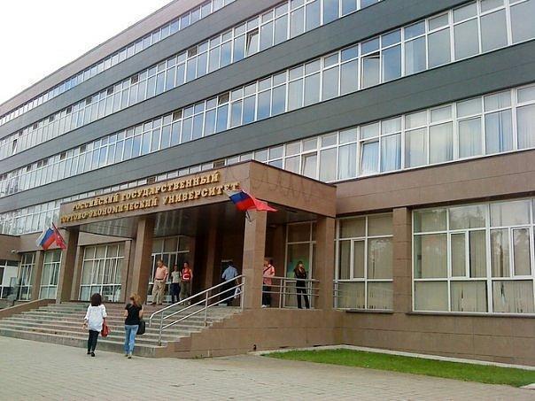 Экономический университет ргтэу