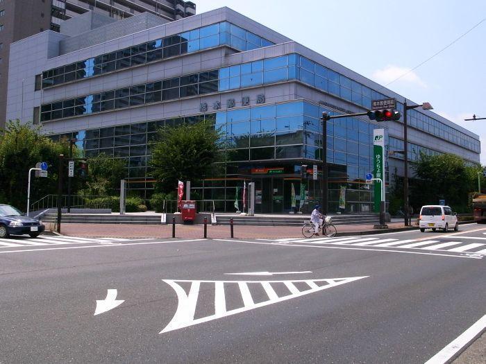 橋本郵便局 - 日本郵便 -